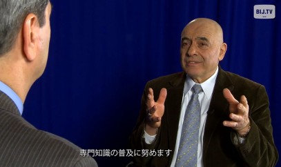 Dr Michael Avedesian - Business in Japan TV