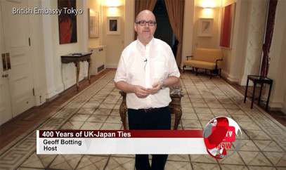 400 year of Japan-UK ties