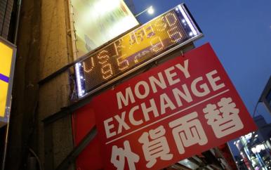 Weaker Yen
