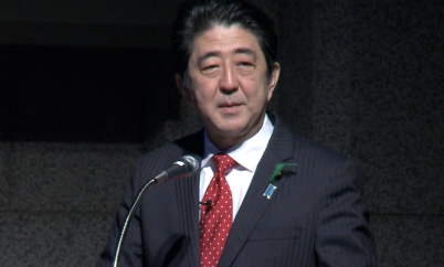 Speech by Prime Minister Abe