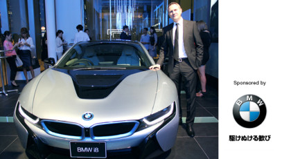 THE BMW i8 Debuts in Japan